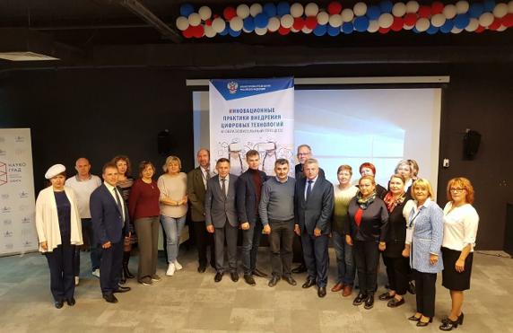 Всероссийский съезд участников методических сетей организаций, реализующих инновационные проекты и программы для обновления существующих и создания новых технологий и содержания обучения и воспитания